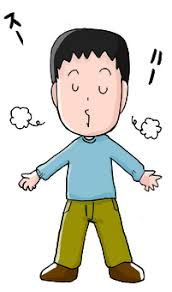Breath clipart png free library Image result for clipart child deep breathing   Deep Breaths Visuals ... png free library