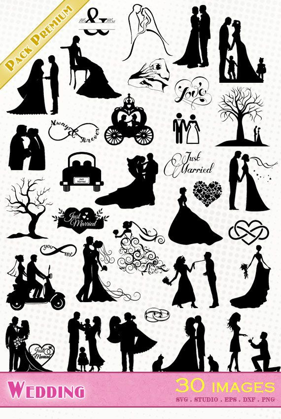 Bride and groom clipart blush & mint clipart png royalty free Wedding - 30 svg/dxf/eps/silhouette studio/png - Silhouettes ... png royalty free