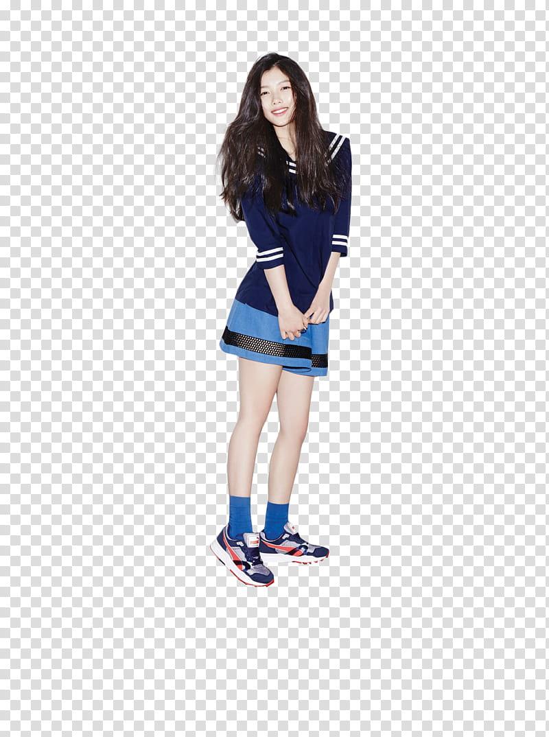 Bsp clipart online vector freeuse download Kim Yoo Jung BSP transparent background PNG clipart | HiClipart vector freeuse download