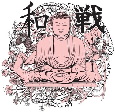 Buddha vector clipart clipart freeuse stock Buddha vector free vector download (54 Free vector) for commercial ... clipart freeuse stock