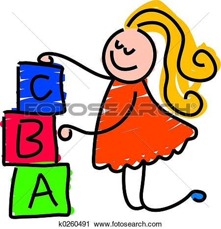 Building blocks clip art clipart image royalty free Clipart of building blocks k0260491 - Search Clip Art ... image royalty free