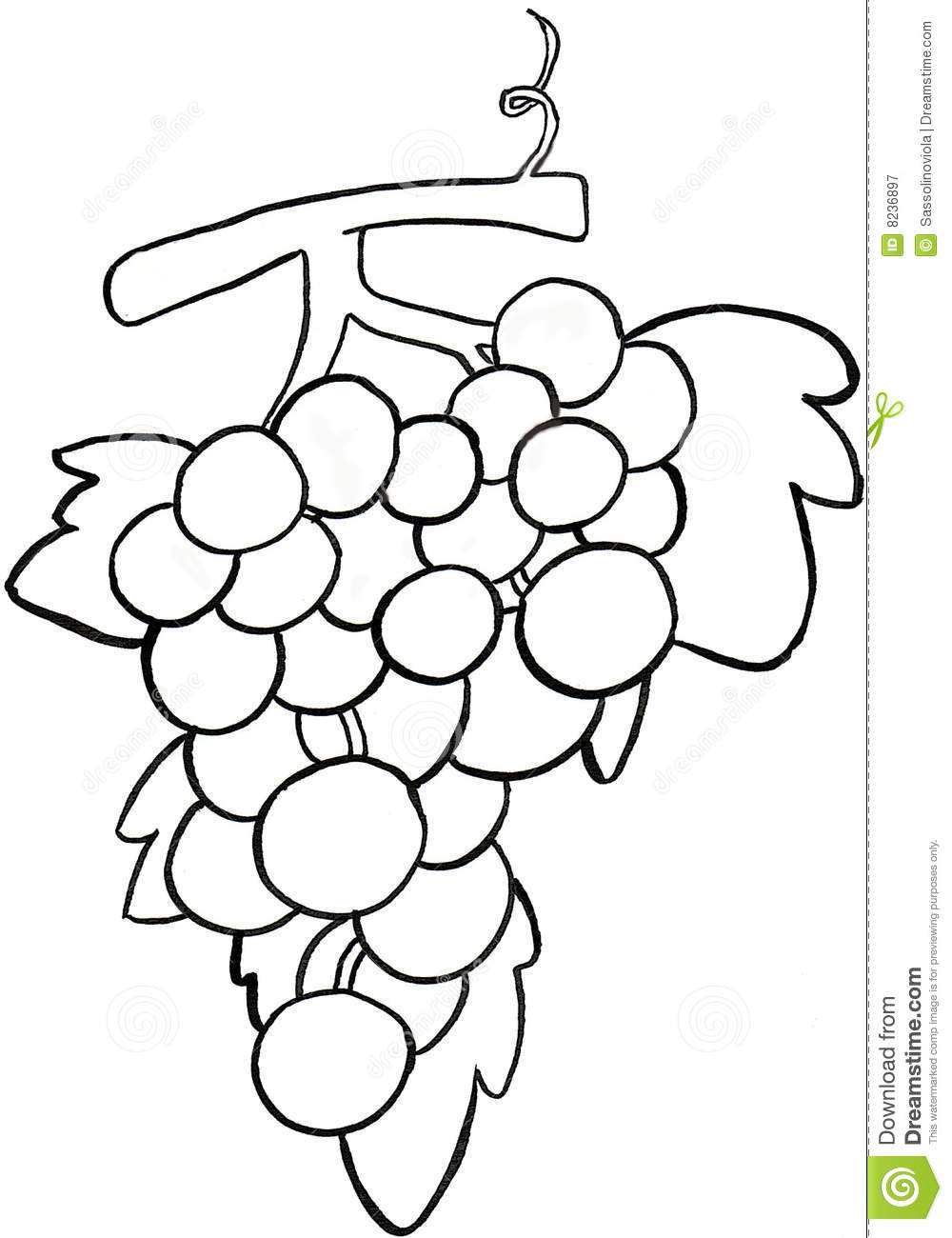 Bunch of grapes clipart black and white picture free White Grapes Cliparts | Free download best White Grapes Cliparts on ... picture free