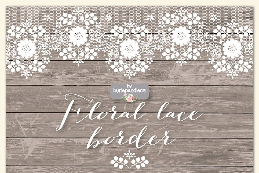 Burlap lace clipart black and white border banner freeuse library Floral lace border clipart/wood banner freeuse library