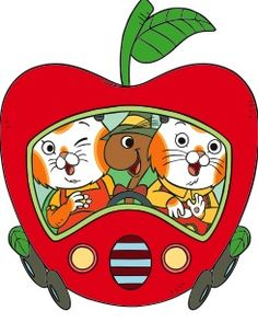 Busy world of richard scarry clipart picture freeuse download 25 Best the busy world of richard scarry images in 2014 | Richard ... picture freeuse download