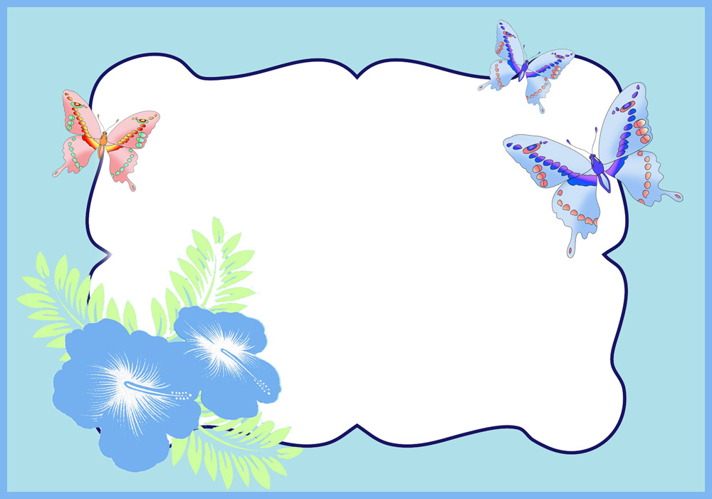 Butterfly borders clipart png free download Butterfly Border Clipart png free download