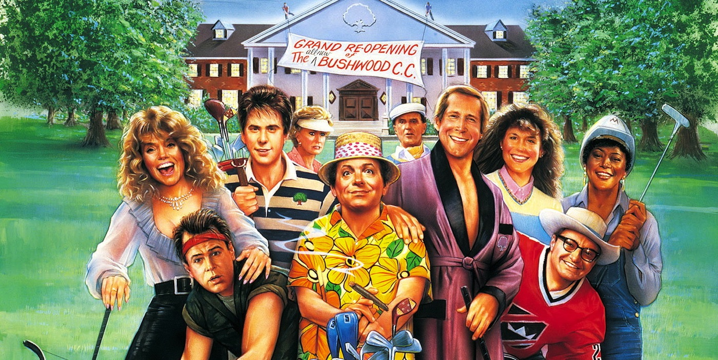 Caddyshack 2. The best and worst