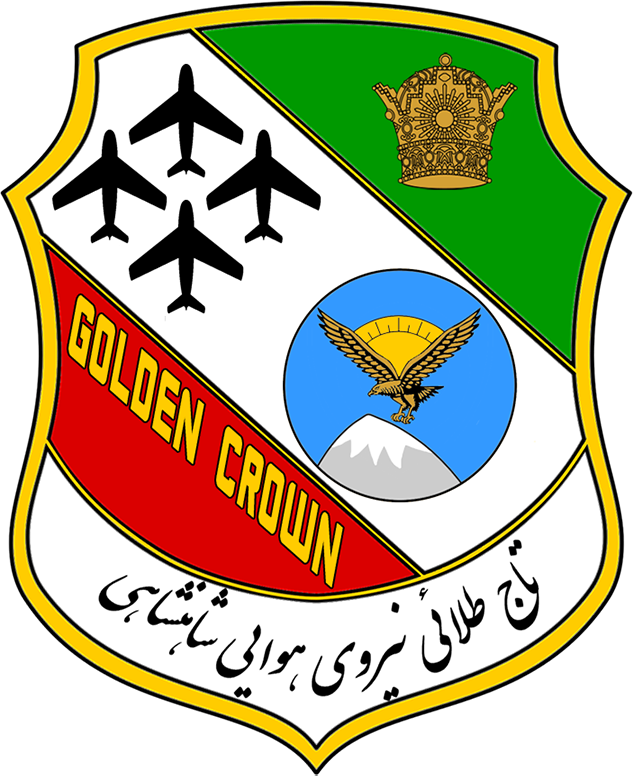 Cadillac crown emblem clipart clipart library stock 6 Imperial Iranian Air Force F-5Es - Golden Crown - Wikipedia ... clipart library stock