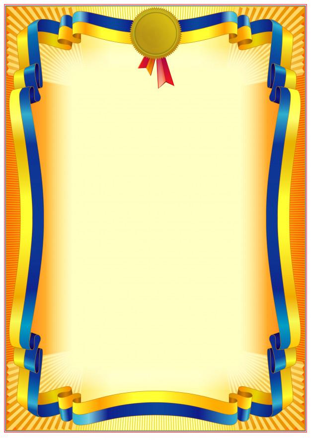 Cadre diplome clipart clip download Modèle de bordure de cadre décoratif pour diplômes ou certificats ... clip download
