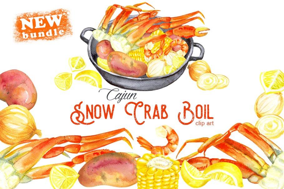Cajun food clipart graphic black and white stock Cajun Snow Crab Boil graphic black and white stock