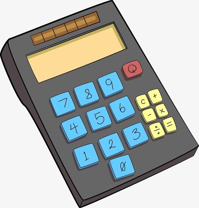 Calculadora clipart clip art stock Calculadora clipart 4 » Clipart Portal clip art stock