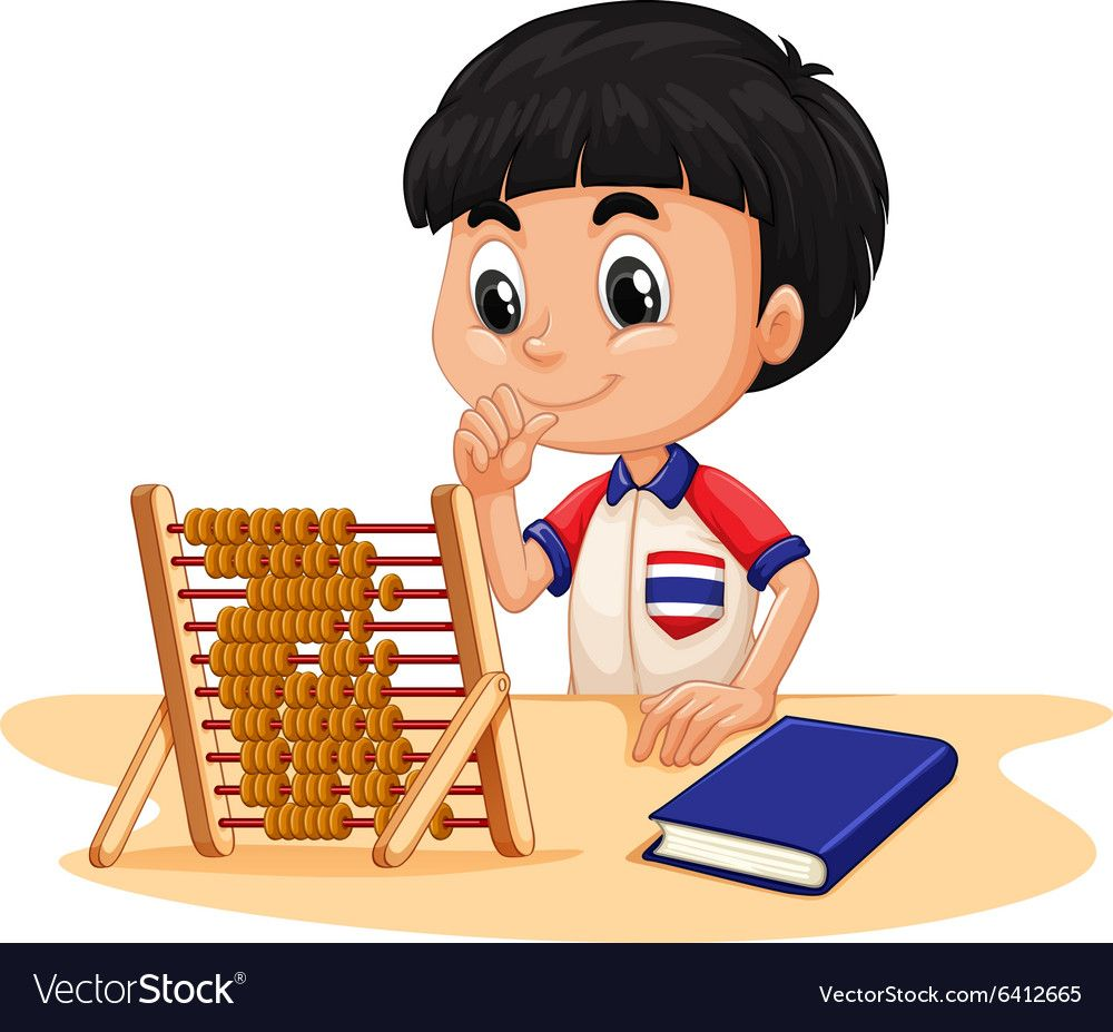 Calculating clipart clip library library Pin by Ela on Clipart School /Kindergarten | Boys, Teaching math ... clip library library