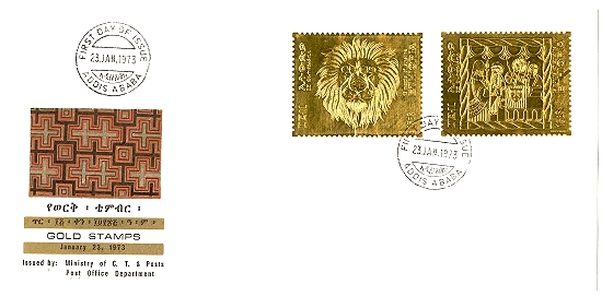 Calendar clipart december 24 1971 svg freeuse download Doig's Ethiopia Stamp Catalogue - Issues of 1970 to 1979 svg freeuse download