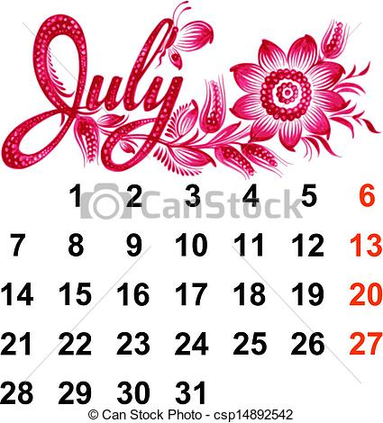 Calendar clipart july image library 2014 July Calendar Clip Art – Clipart Free Download image library