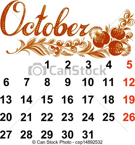 Calendar october clipart clip art library library Calendar october Vector Clipart Illustrations. 8,075 Calendar ... clip art library library