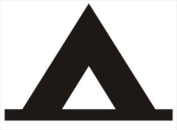 Camping logo clip art clip royalty free Camping logo clip art - ClipartFox clip royalty free