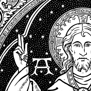 Campion clipart black and white download Catholic Line Art, Black and White • Installment #08 black and white download