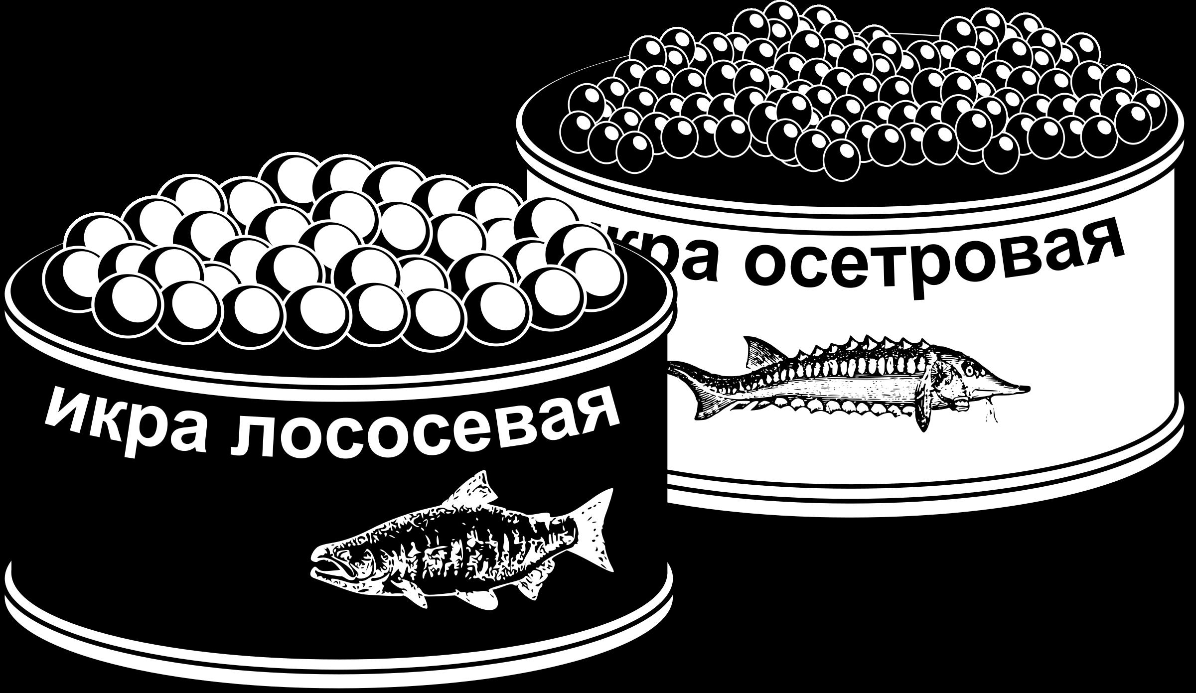 Canned fish clipart clip art stock Clipart - Russian Caviar clip art stock