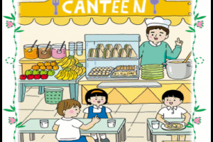 Canteen cliparts clipart free School canteen clipart » Clipart Station clipart free