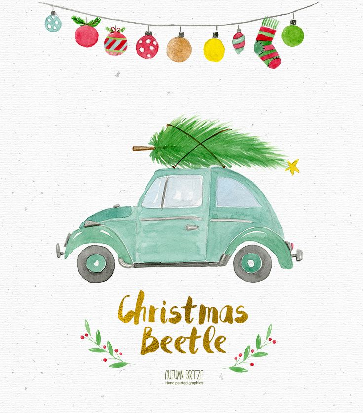 Car christmas clipart graphic freeuse stock watercolor christmas clipart, Winter Clipart, Christmas car ... graphic freeuse stock