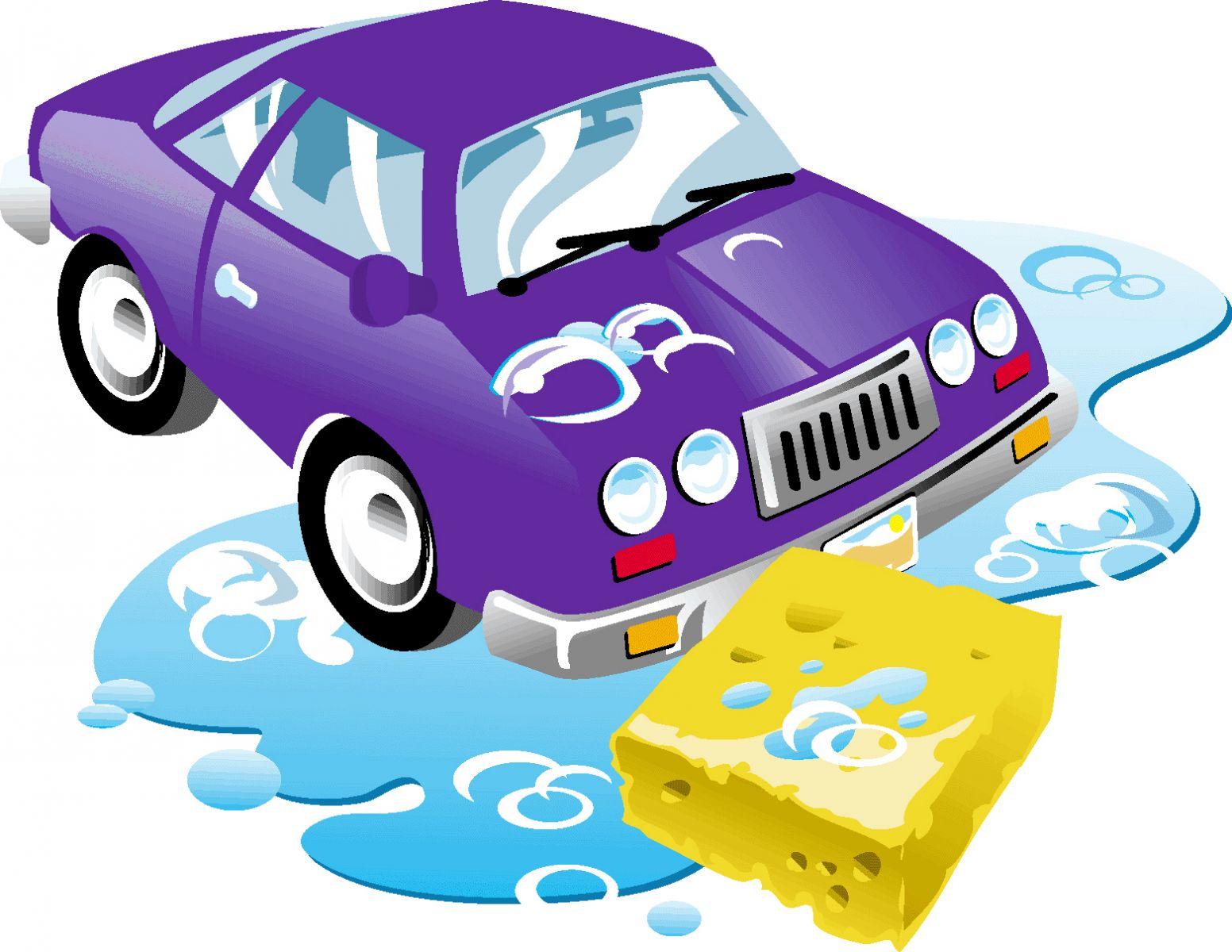 Car in car wash clipart vector Car in car wash clipart - ClipartFest vector