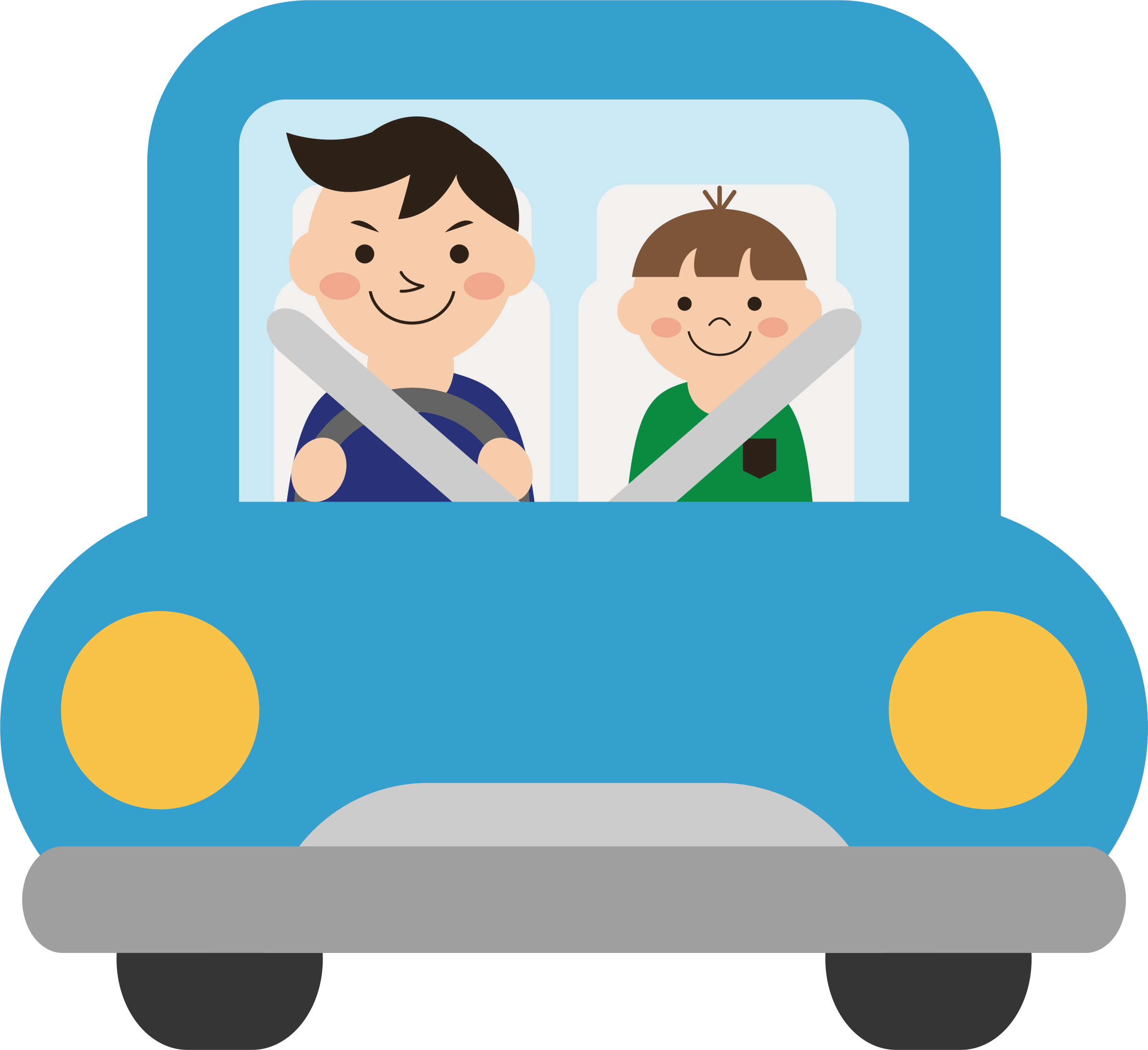 Car ride clipart png freeuse Clipart - Car Ride (#4) png freeuse