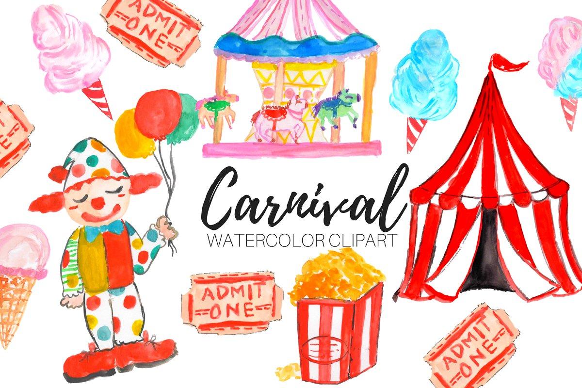 Carnival images clipart image transparent stock Watercolor Carnival Clipart image transparent stock