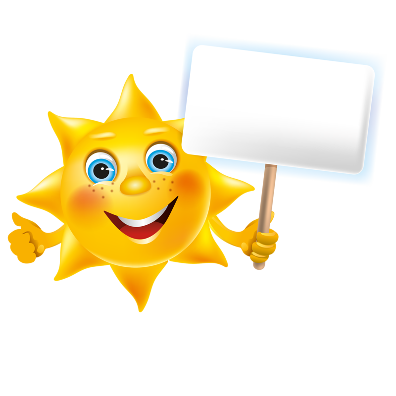 Sun clipart 1 inch by 1 inch png royalty free download etiquettes,scraps,png,pancartes | Pinterest | Etiquette, Scrap and ... png royalty free download