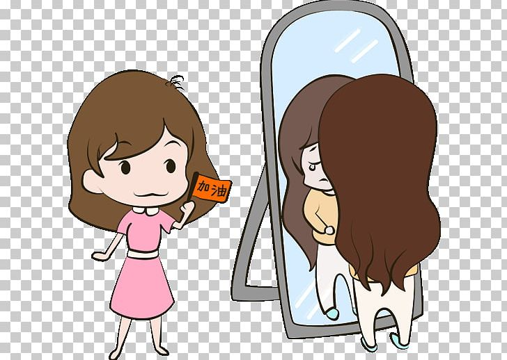 Cartoon girl in mirror clipart picture transparent library Cartoon Mirror Drawing PNG, Clipart, Anime, Baby Girl, Boy, Cartoon ... picture transparent library