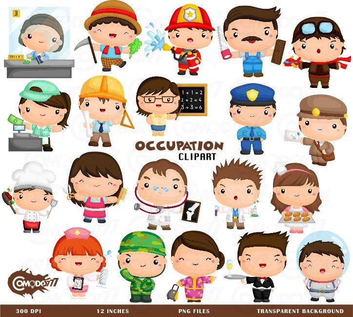Cartoon occupations clipart jpg library download Job Occupation Clipart, Job Occupation Clip Art, Job Occupation Png ... jpg library download