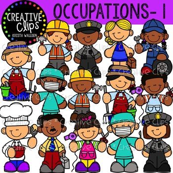 Cartoon occupations clipart freeuse stock Occupations Clipart Mega Bundle {Creative Clips Clipart} | People ... freeuse stock