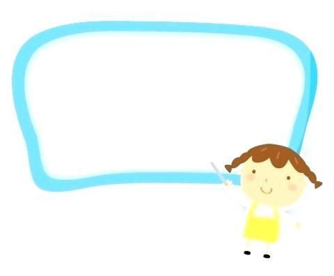 Cartoon teacher border clipart png transparent stock clipart for teachers – rabirajkhadka.me png transparent stock
