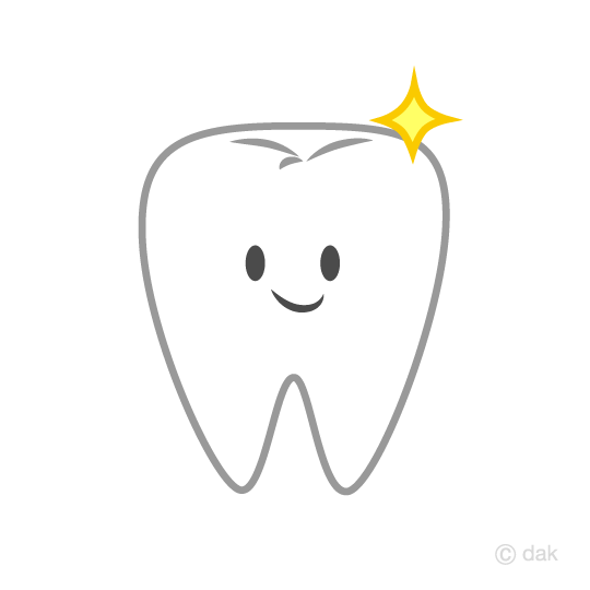 Tooth clipart free svg library Free cute tooth character clip art image cartoon – Gclipart.com svg library