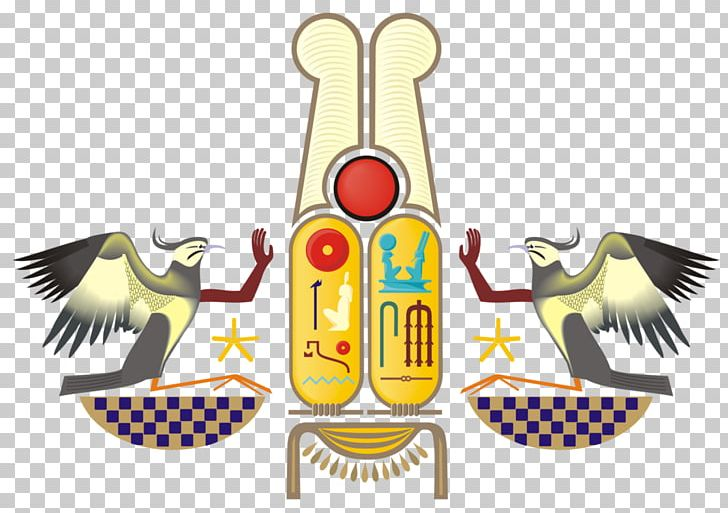 Cartouche clipart clipart royalty free Cartouche Ancient Egypt Egyptian Hieroglyphs PNG, Clipart, Ancient ... clipart royalty free