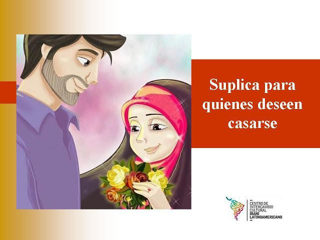 Casar me y tener una familia clipart image freeuse library Suplica para quienes desean casarse #amor #suplicas #islam ... image freeuse library