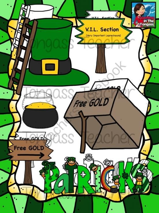 Catching a leprechaun clipart black and white png transparent stock Leprechaun Trap I mean...T-R-A-P Clipart Bundle from tongassteacher ... png transparent stock
