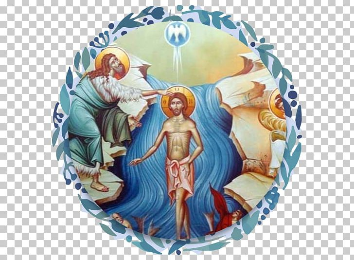 Catholic clipart theophony png library stock Theophany Eastern Orthodox Church Baptism Of Jesus Epiphany Icon PNG ... png library stock
