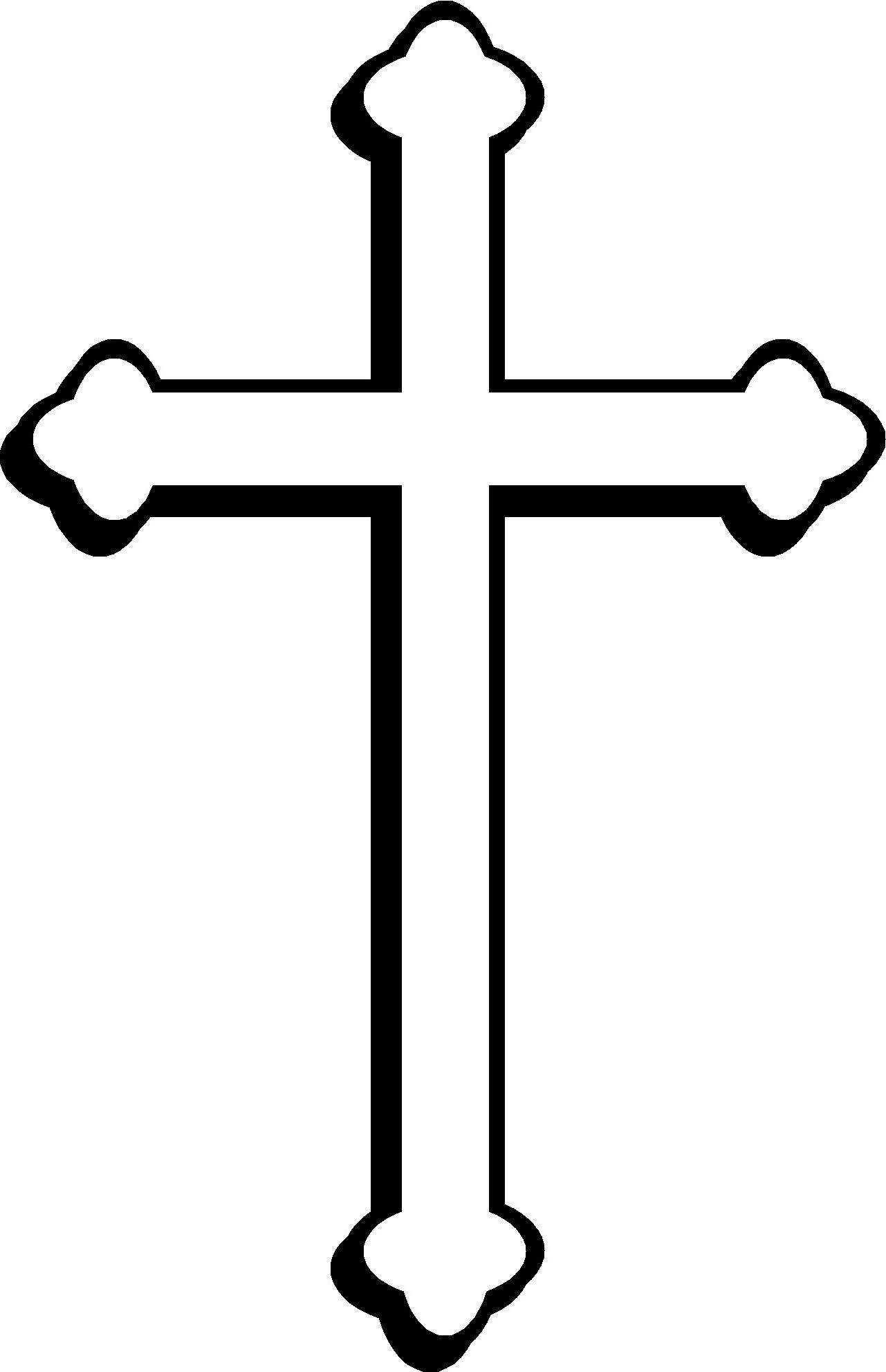 Catholic crucifix clipart clip art royalty free stock Catholic Cross Clipart | Free download best Catholic Cross Clipart ... clip art royalty free stock