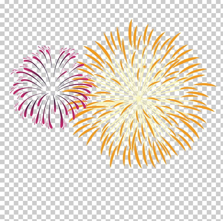 Celebration vector clipart svg free download Fireworks Pyrotechnics PNG, Clipart, Celebrate, Celebrating ... svg free download