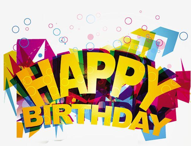 Happy Birthday, Happy Birthday Vector, Wordart PNG Transparent ... banner download