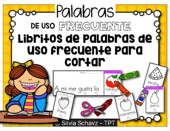 Centro de palabras de uso frecuente clipart clipart royalty free stock Palabras De Uso Frecuente Worksheets & Teaching Resources | TpT clipart royalty free stock