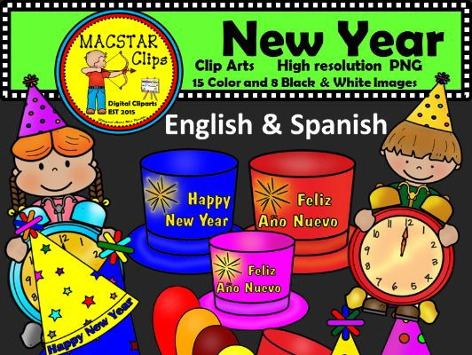 Centro de palabras de uso frecuente clipart vector library Bilingual Stars Mrs. Partida\'s Shop - Teaching Resources - TES vector library