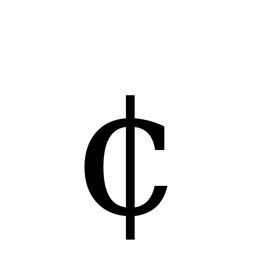 Cents symbol clipart jpg transparent Free Cent Sign Cliparts, Download Free Clip Art, Free Clip Art on ... jpg transparent