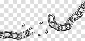Chain link shield shaped clipart clip art Silver chain illustration, Icon, Broken chain transparent background ... clip art