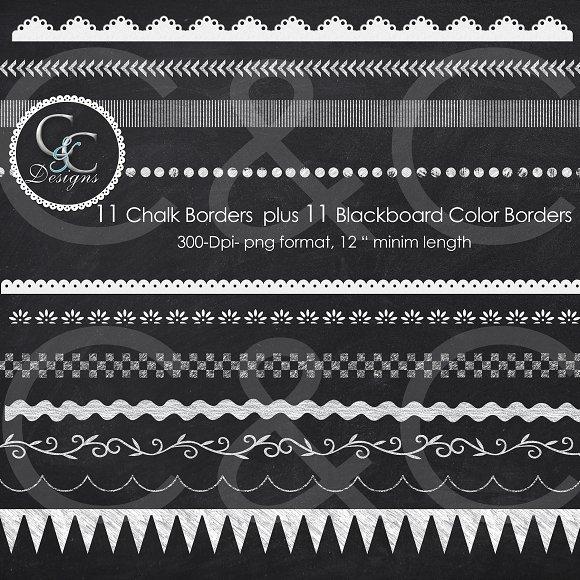Chalkboard borders clip art clipart 22 Chalkboard Borders Clip Art Pack ~ Graphics on Creative Market clipart