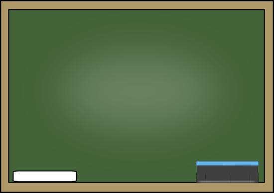 Chalkboard clip art freeuse library Chalkboard Clip Art - Chalkboard Images freeuse library