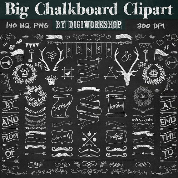 Chalkboard clip art free clip freeuse download 17 Best ideas about Chalkboard Clipart on Pinterest | Chalkboard ... clip freeuse download