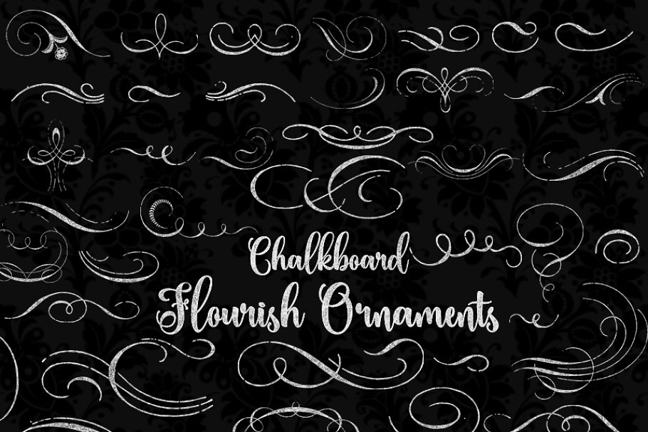 Chalkboard clipart ornaments graphic download Chalkboard Flourish Ornament clipart graphic download