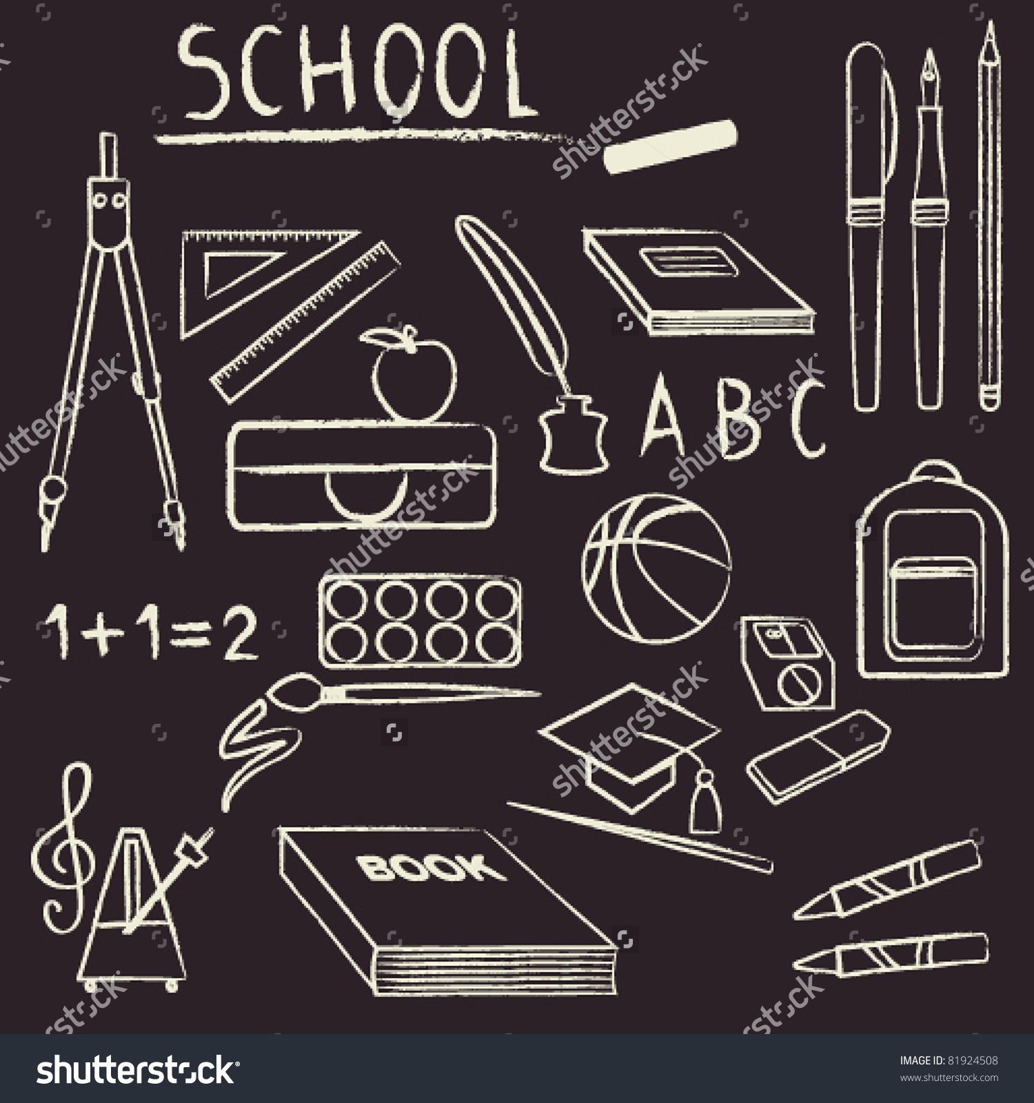 Chalkboard drawing clipart school vector School Supplies Design Element Set Hand Stock Vector 81924508 ... vector