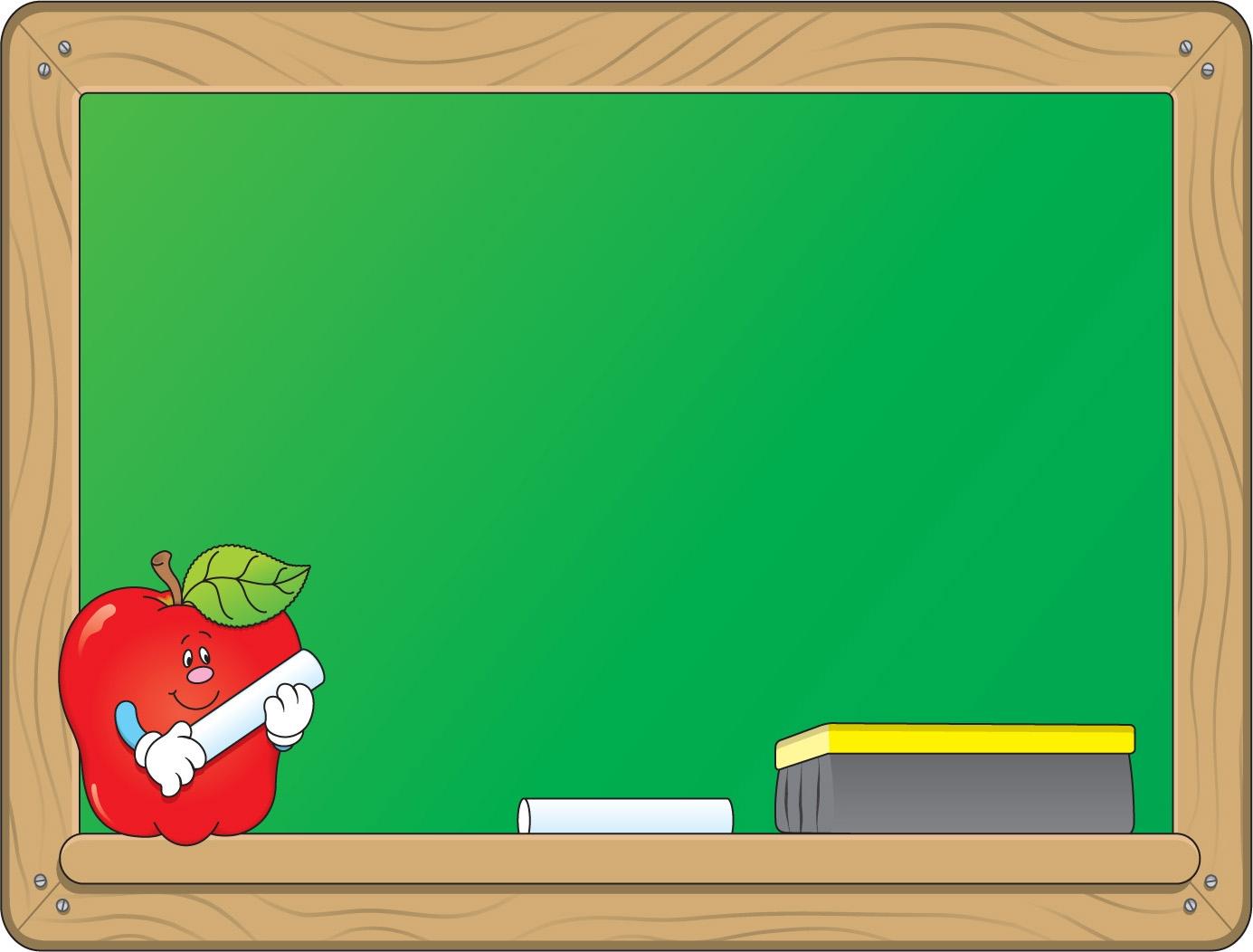 Chalkboard elementary clipart jpg Chalkboard clipart cute, Chalkboard cute Transparent FREE for ... jpg