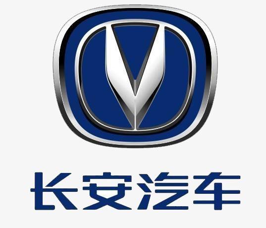 Changan logo clipart graphic royalty free download Changan Logo - LogoDix graphic royalty free download